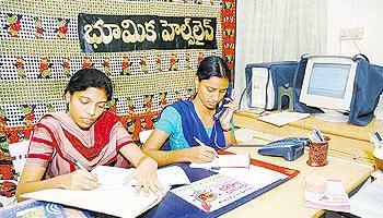 Bhumika Help Line